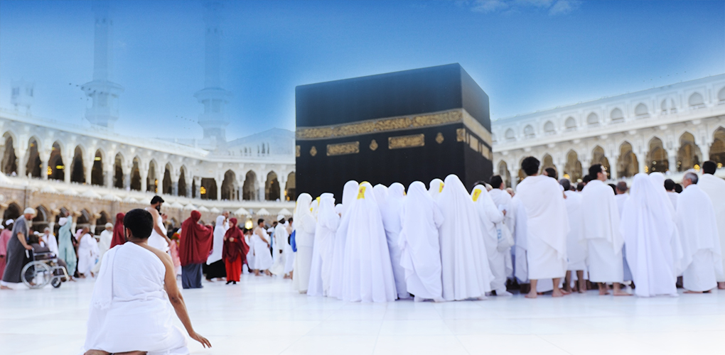 Umrah Banner: Cheap Flights, Find, Compare & Book Flights